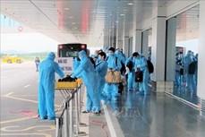 云屯国际航空港迎接载有150名日本专家的航班