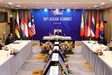 2020东盟轮值主席年:越南政府总理阮春福主持第36届东盟峰会开幕式并发表重要讲话