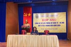 2020年上半年越南GDP增长率达1.81%
