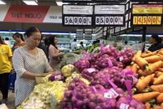胡志明市消费物价指数增长0.66%