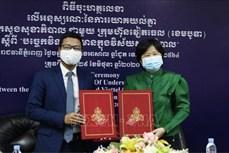 Metfone与柬埔寨签署卫生领域数字化项目合作备忘录