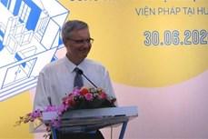 设在顺化市的越南法国院升级改造项目落成