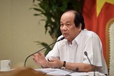 越南财政部从现在到年底将在国家公共服务平台开通近200种服务