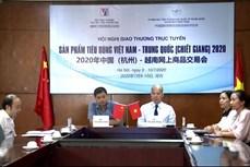 越南与浙江省企业实现优势互补 力促双边经贸往来