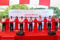 岘港海滨城市展展出逾200个珍贵资料