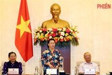 越南国会常委会第46次会议闭幕