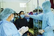 新冠肺炎疫情:越南连续90天无新增本地病例