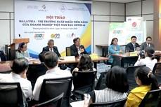 马来西亚——越南新冠肺炎疫情后的潜在出口市场