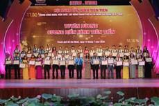 胡志明市212个劳动模范和先进工作者受表彰