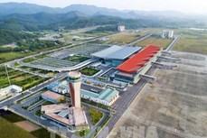 云屯-岘港航线于7月30日重新开航