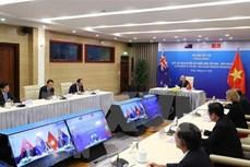 越南与新西兰关于建立战略伙伴关系的联合声明