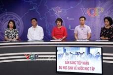 越南欢迎在国外学习的留学生归国学习