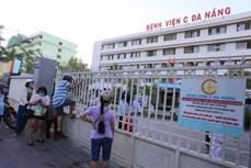 新冠肺炎疫情:越南卫生部发布第16号紧急通知