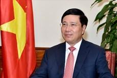 """越南加入东盟25周年:为了一个""""齐心协力、主动适应""""的东盟而携手行动"""
