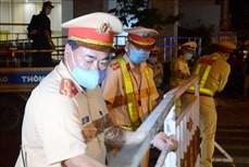 新冠肺炎疫情:越南卫生部发出第17号紧急通知
