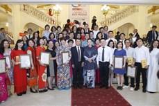 第六次全国对外新闻奖颁奖仪式在河内举行 越通社拿下44个奖项