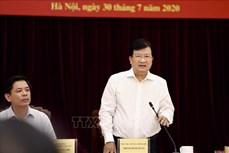越南促进2020年公共投资中交通运输项目的投资