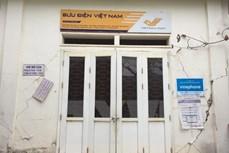 山罗省全力开展地震应急处置工作