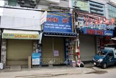 新冠肺炎疫情:广南省暂时封锁疫情高风险地区