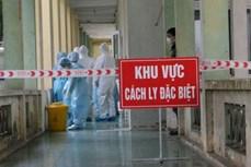 越南新增一例死亡病例 患者因终末期肾衰和感染新冠肺炎病毒死亡