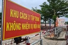 平阳省发现6名中国人非法入境