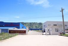 越南Sunfeel有限公司因造成环境污染被处以5.22亿越盾的罚款