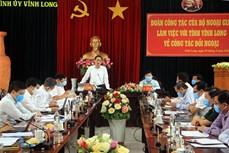 外交部副部长黎怀忠:愿为永隆省寻找潜在的外国合作伙伴提供支持