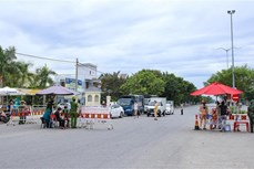 岘港市对海洲郡卫生中心进行医学隔离