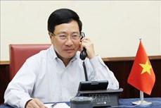 范平明与美国国务卿蓬佩奥通电话