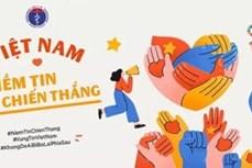 """新冠肺炎疫情:越南启动""""胜利信心""""宣传运动"""