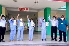 新冠肺炎疫情:岘港市4例确诊病例今日治愈出院