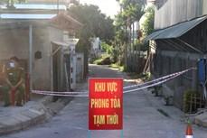 新冠肺炎疫情:广治省继续封锁东河市的三个高风险地区