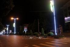 广治省对东河市采取社交距离15天的措施
