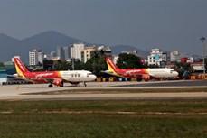 岘港为运送1453名旅客回河内市和胡志明市提供支持