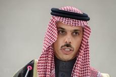 范平明与沙特阿拉伯外交大臣费萨尔通电话