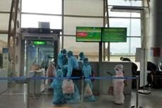 越捷将被困在岘港市的800多名游客送回河内和胡志明市