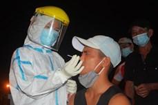 新冠肺炎疫情:海阳和广南两省新增两例本地确诊病例