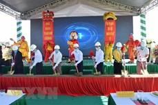 安沛省首个旅游商业都市区破土兴建