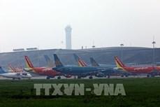 各家航空公司推出优惠票价