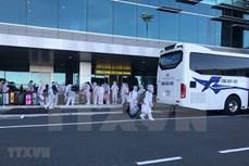 新冠肺炎疫情:在中国台湾的290多名越南公民安全回国