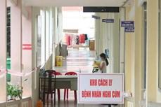 越南累计新冠肺炎确诊病例1007例 累计康复病例542例