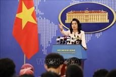 越南建议马来西亚对正在被逮捕的越南公民给予人道主义的对待
