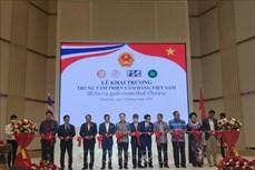 越南优质商品展览中心在泰国开业