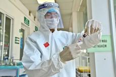 新冠肺炎疫情:8月27日上午越南无新增病例