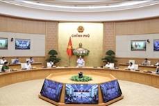 阮春福:力争到2020年底完成四级在线公共服务平台建设目标30%