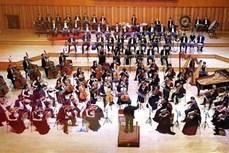 越南国家交响乐团将举行线上音乐会