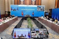 《区域全面经济伙伴关系协定》谈判进程取得突破性进展