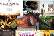 2020年法语电影放映周将于9月底举行