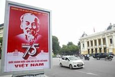 世界各国领导人就越南国庆75周年向越南领导人致贺电和贺信