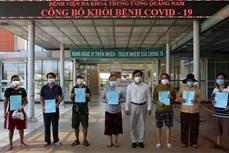 新冠肺炎疫情:广南省新增13例新冠肺炎治愈出院病例